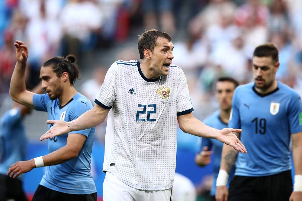 Russia's Artyom Dzyuba reacts in their Group A football match against Uruguay at Samara Arena Stadium. Team Uruguay won the game 3:0