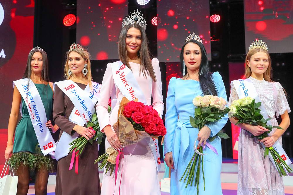 Miss Moscow 2018 beauty pageant
