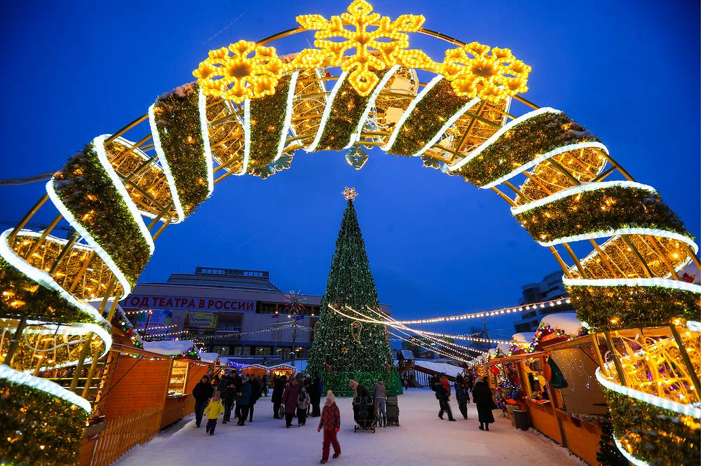 New Year tree and a light installation in Ivanovo