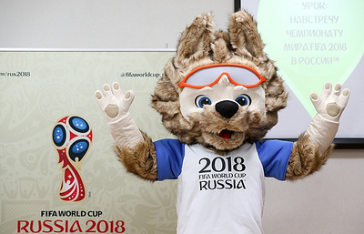 2018 World Cup mascot Zabivaka rides 240-meter high Zip-line to greet FIFA Trophy in Sochi