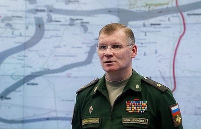 Russia's Su-35 shoos away US fighter in Syria - ministry