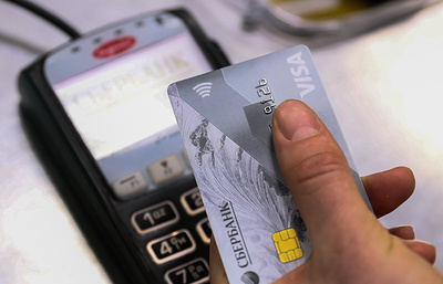 Visa launches cash withdrawal pilot project in Russia