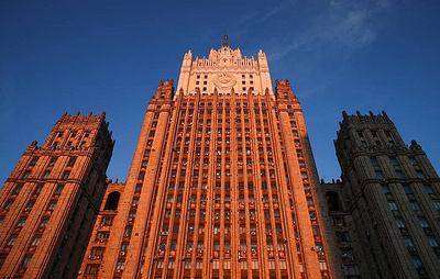 Russia to respond to US' sanctions against Terek unit – Russian foreign ministry