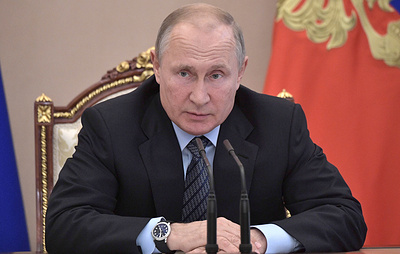 Funds allocated for national healthcare project should be spent wisely – Putin