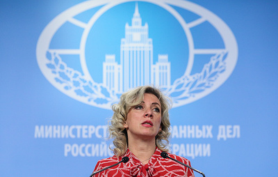 Diplomat slams UK sanctions against Russian nationals as meddling in internal affairs