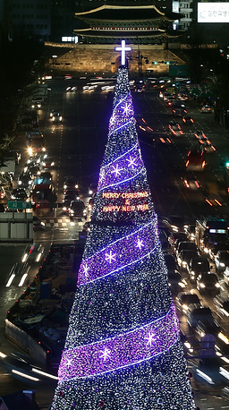 Christmas tree in Seoul