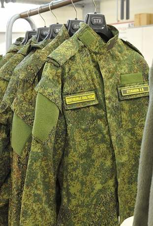 Next generation field uniform for Russian soldiers