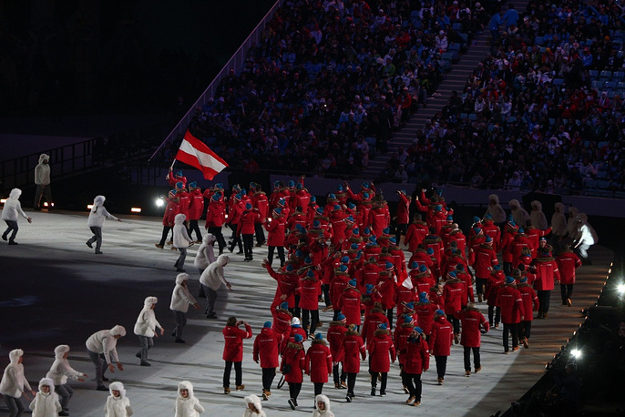 Austrian olympic team