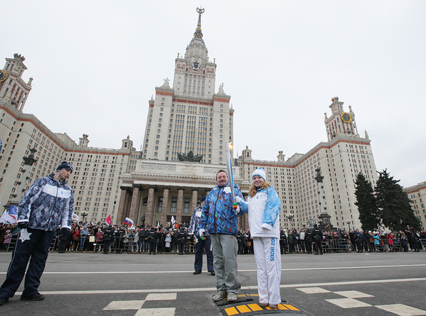 Paralympic torch relay in Moscow