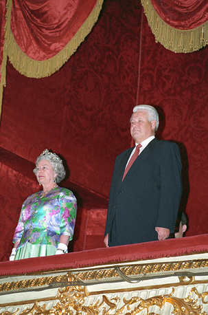 Russia's first President Boris Yeltsin with Queen Elizabeth during her visit to Moscow in 1994