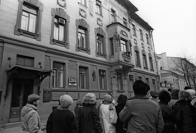 The house where Nabokov's family lived in Saint-Petersburg during an excursion in 1989