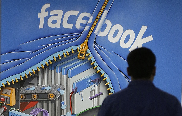 Graffiti on a wall of Facebook's Corporate Headquarters in Menlo Park