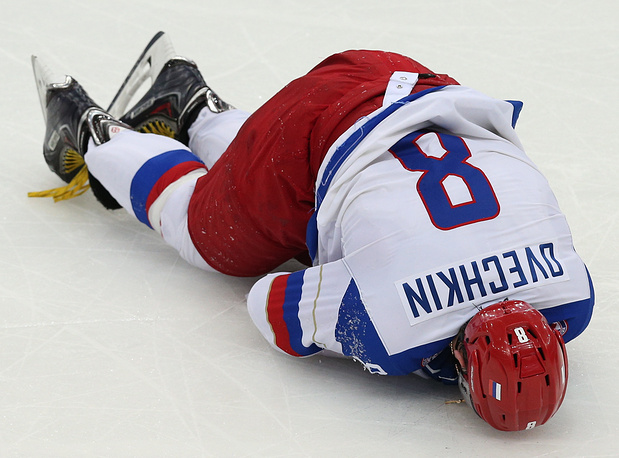 Alexander Ovechkin sustained an injury in an ice hockey match against Germany May 18