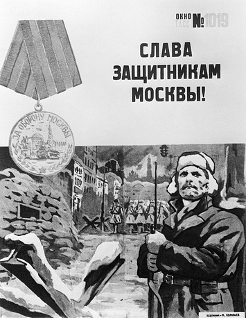 'Glory to defenders of Moscow' by Mikhail Solovyov