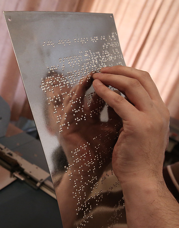 Photo: Reading exam materials in Braille, St. Petersburg, 2014