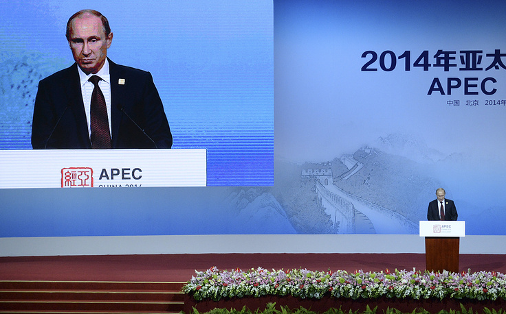 On first day of APEC summit Russian President Vladimir Putin payed special attention to contacts with business circles