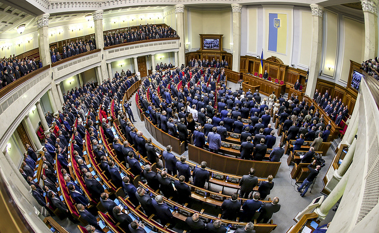 Ukrainian lawmakers formed a coalition during the first session of the parliament of the eighth convocation
