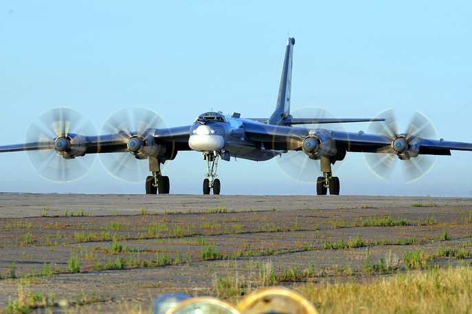 Tu-95 is a large, four-engine strategic bomber and missile platform