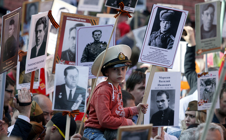 Immortal Regiment rally in Moscow