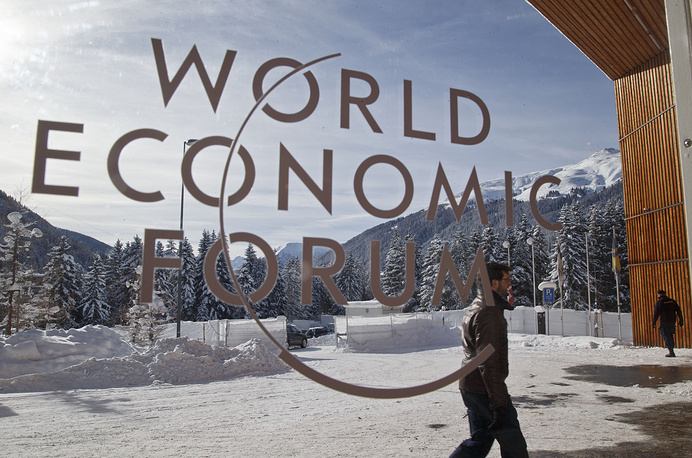 Main entrance of the congress center where the World Economic Forum (WEF) takes place in Davos, Switzerland