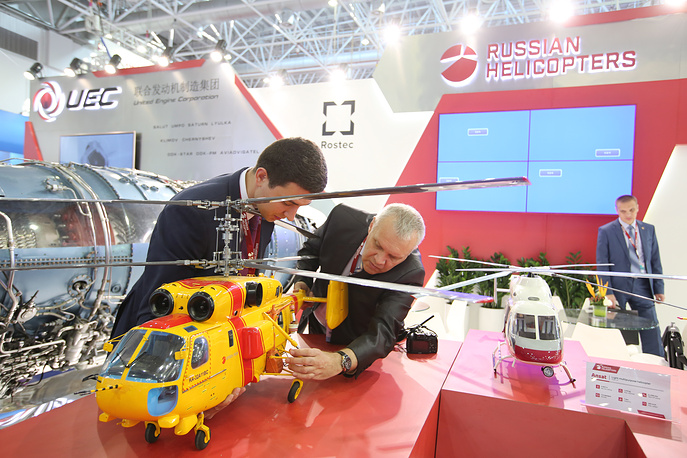 Russian Helicopters stand