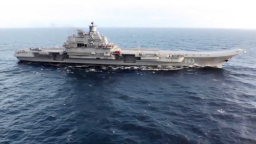The Admiral Kuznetsov flagship aircraft carrier