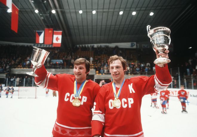 Soviet goaltender Vladislav Tretyak and captain of the team Valery Vasiliev after awarding at the world ice-hockey championship in Helsinki, Finland, 1982