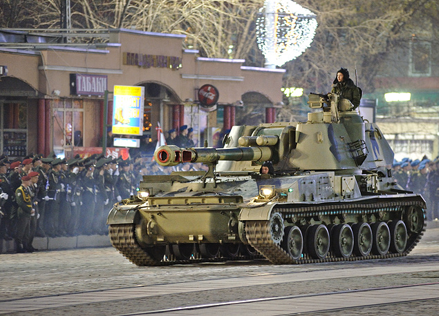 Akatsia 152mm self-propelled howitzer