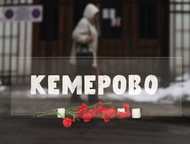 Flowers, candles, and a sign reading 'Kemerovo' seen at the Moscow Young Generation Theatre on the day of mourning for the Kemerovo shopping mall fire victims