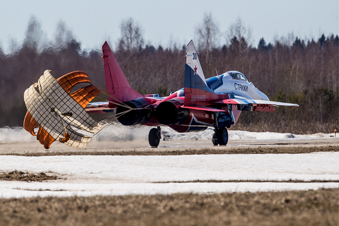 Mikoyan MiG-29 fighter jet of the Strizhi [Swifts] aerobatic team