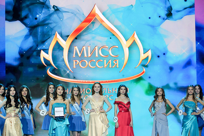 2018 Miss Russia National Beauty Contest