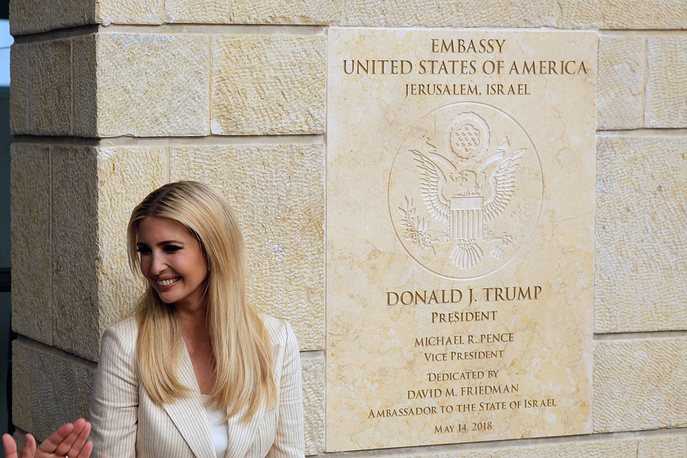 US President Donald Trump's daughter Ivanka Trump