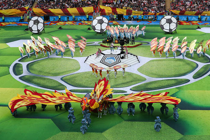 The opening ceremony of the 2018 FIFA World Cup in Moscow