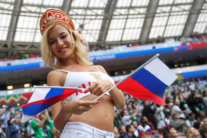 Russia's fan seen during the 2018 FIFA World Cup opening match against Saudi Arabia at Luzhniki Stadium