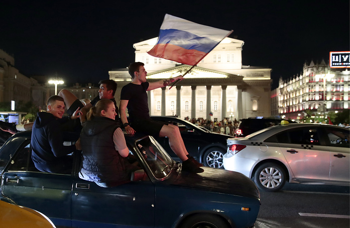 Football fans celebrating in Moscow