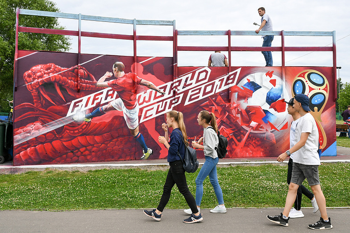 A mural in the town of Shchyolkovo outside Moscow