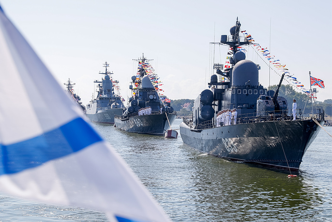 R-257 missile boat and the Zyb small missile boat seen in Kaliningrad