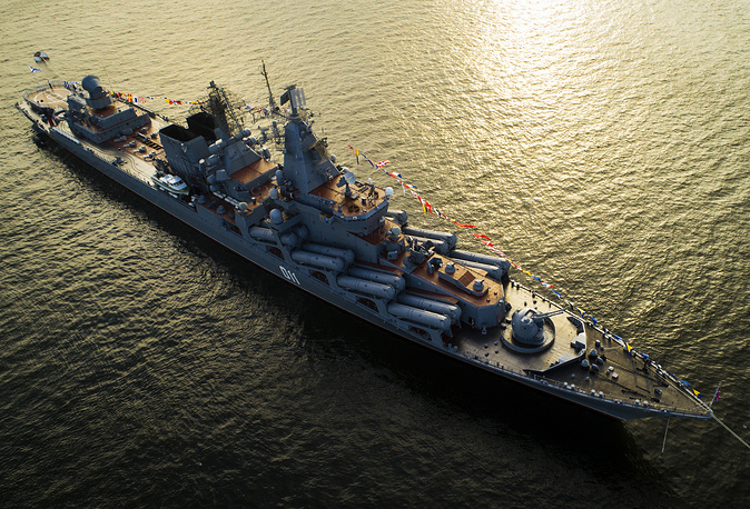 The Varyag guided missile cruiser, the flagship of the Pacific Fleet
