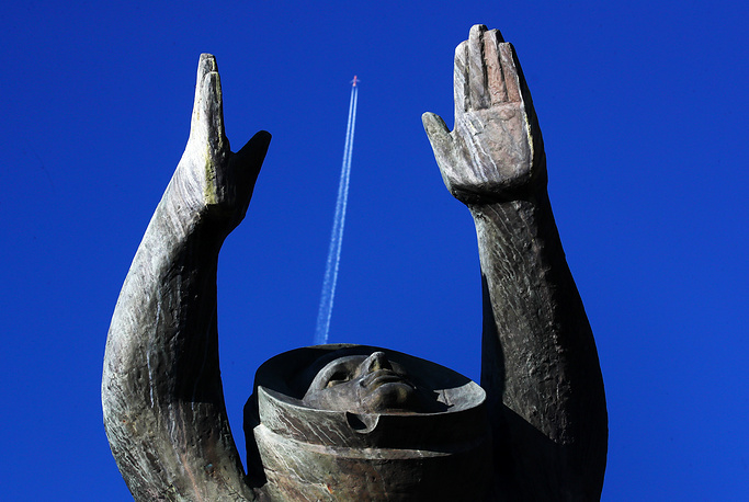 A view of the Conquest of Space monument in a park of the Palace of Nations in Geneva