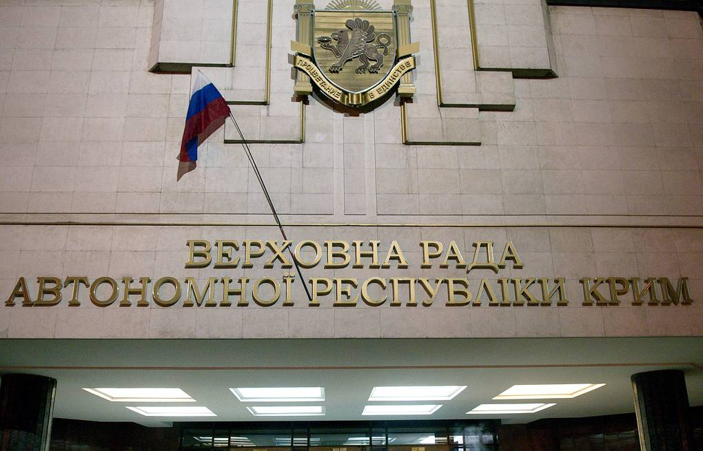 Russian flag at the entrance to Crimea's Supreme Council (archive) ITAR-TASS/Alexei Pavlishak