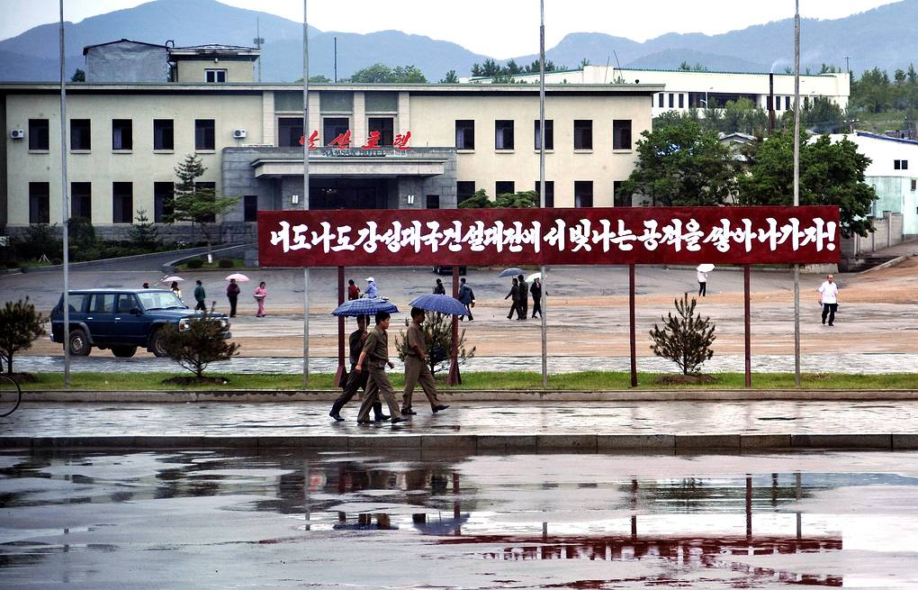 A view of Rason, North Korea (archive) EPA/WU HONG