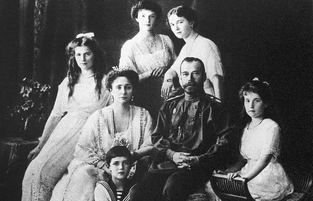 Czar Nicholas II and his Imperial Family Fotokhronika TASS