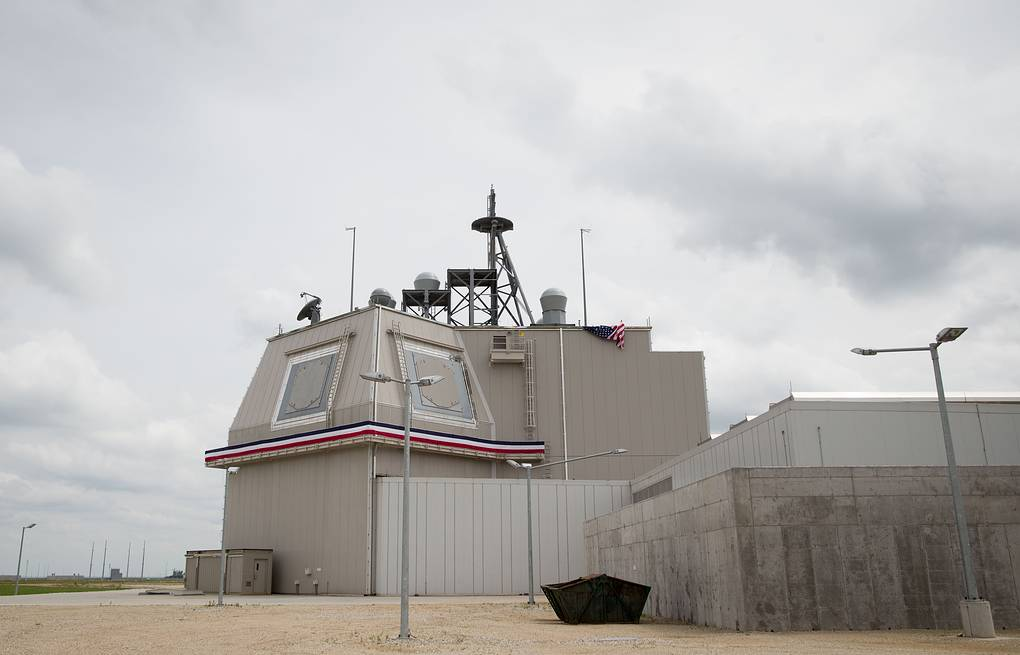 Command Center building at Aegis Ashore Missile Defense System, a military anti-ballistic missile defense facility at Deveselu EPA/KAY NIETFELD