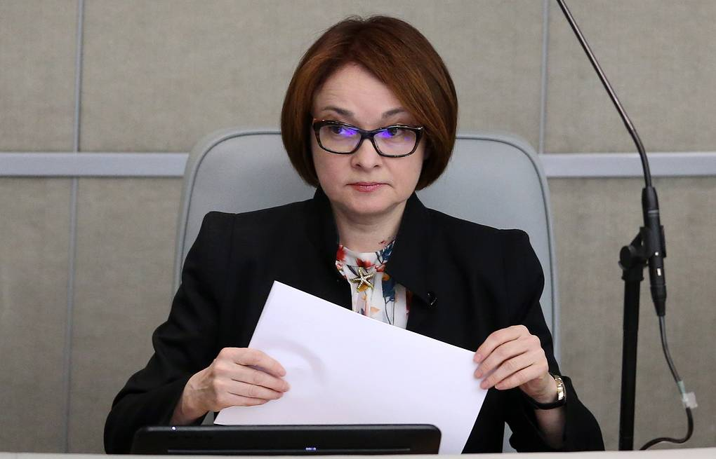 Head of Russia's Central Bank Elvira Nabiullina Stanislav Krasilnikov/TASS