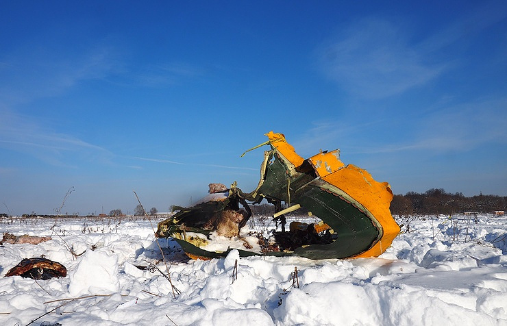 An-148 wreckage at the crash site Natalya Dmitrak/TASS
