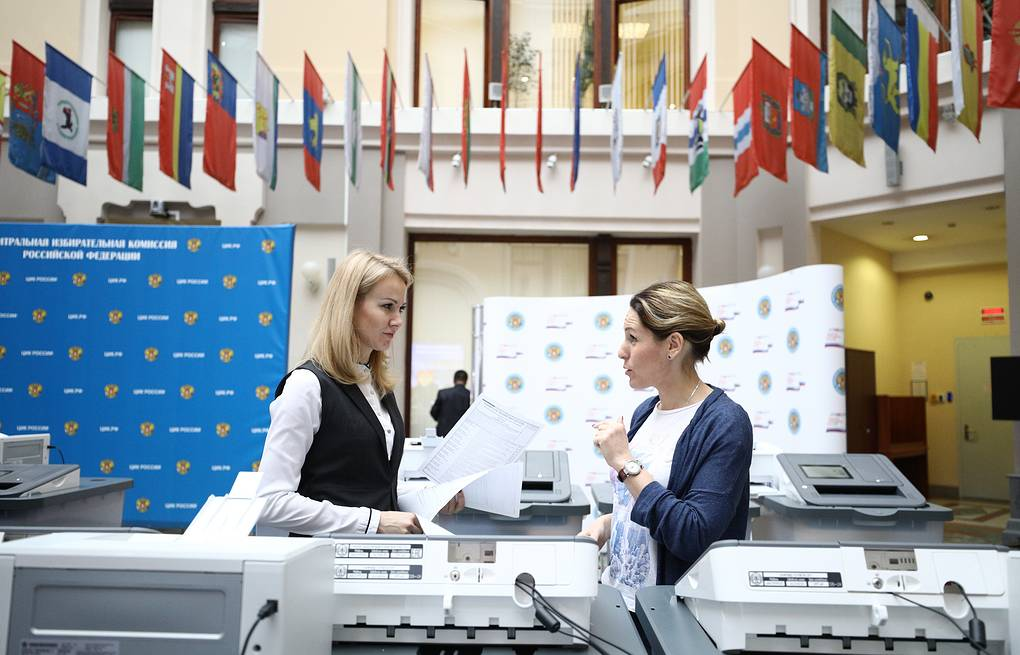 Russian Central Election Commission Mikhail Tereshchenko/TASS
