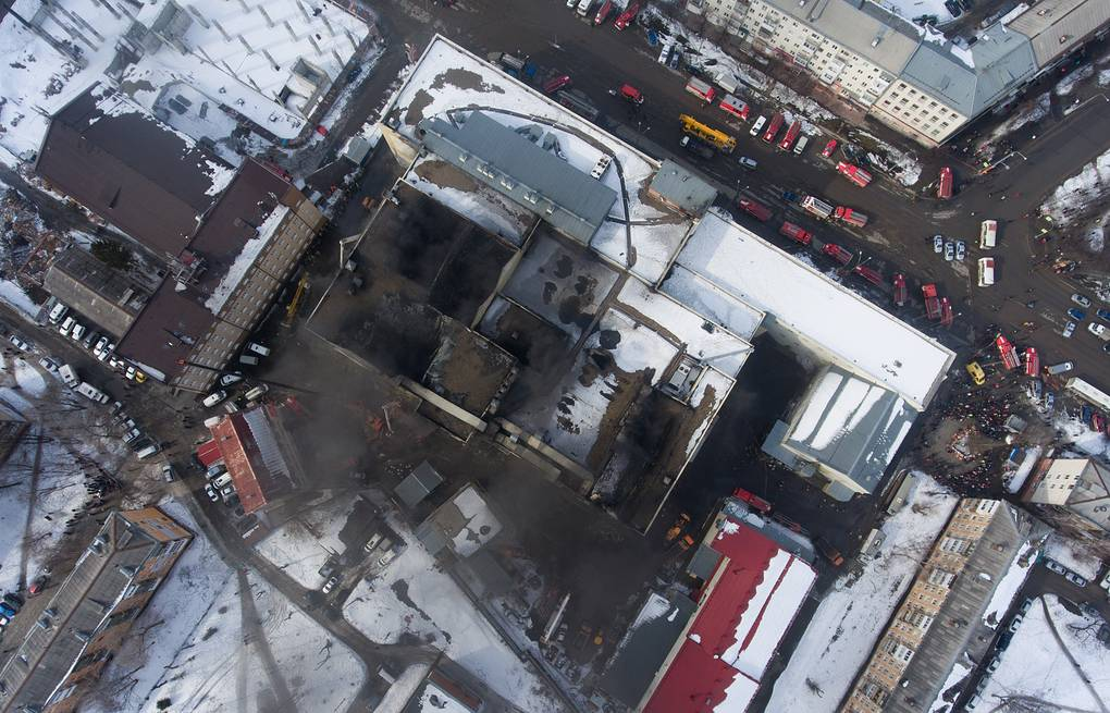 A view of the Zimnyaya Vishnya shopping centre in where over 64 people were killed in a fire Kirill Kukhmar/TASS