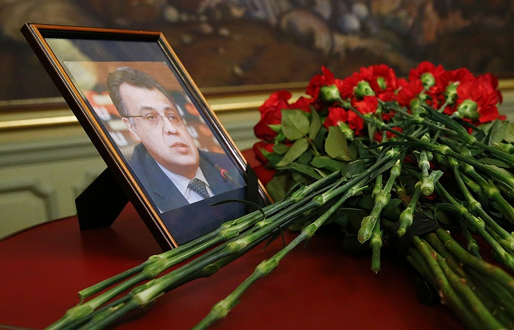 A portrait of Russian Ambassador to Turkey Andrei Karlov Maxim Shemetov/Pool photo via AP