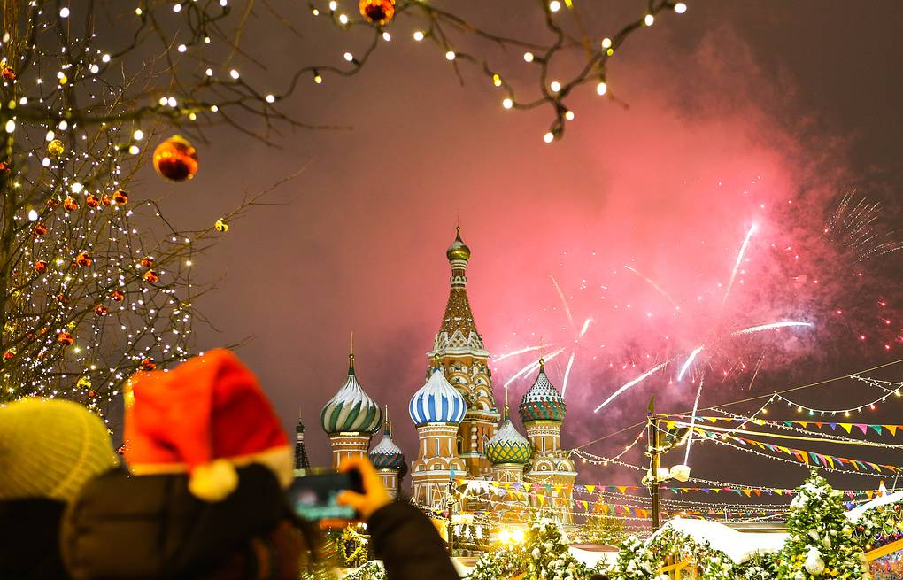 History of the new year celebration
