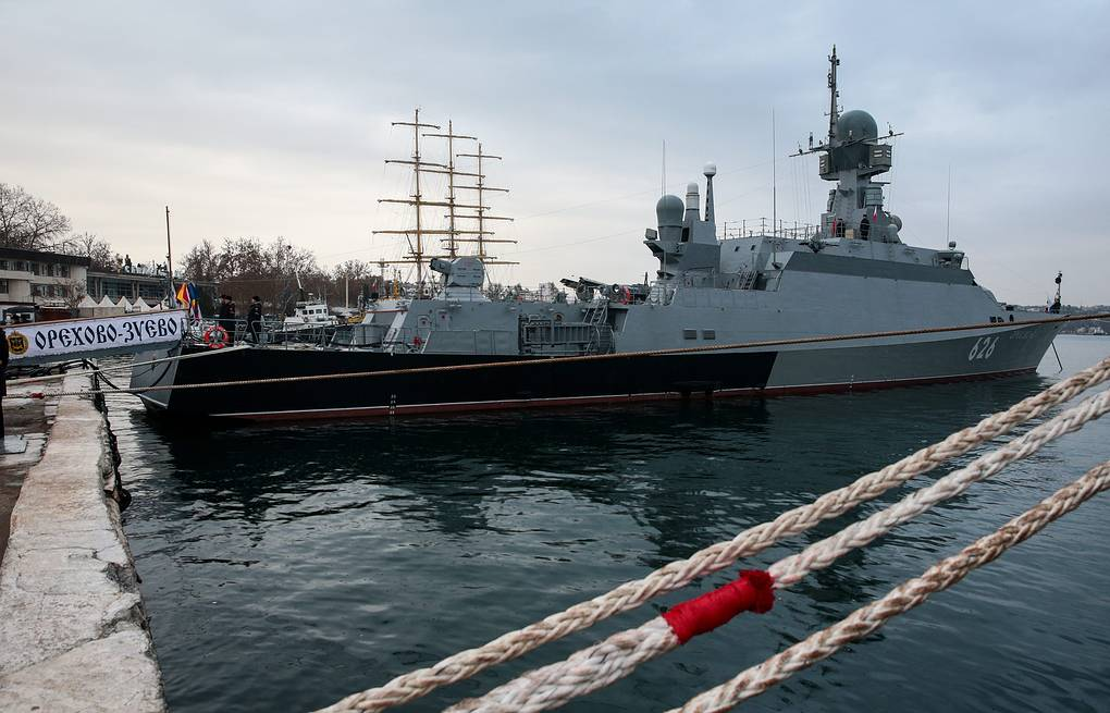 Russia's Orekhovo-Zuyevo missile corvette sets out on first